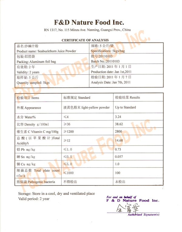 sys2miss Raw material certification form – Certificate of Analysis Template