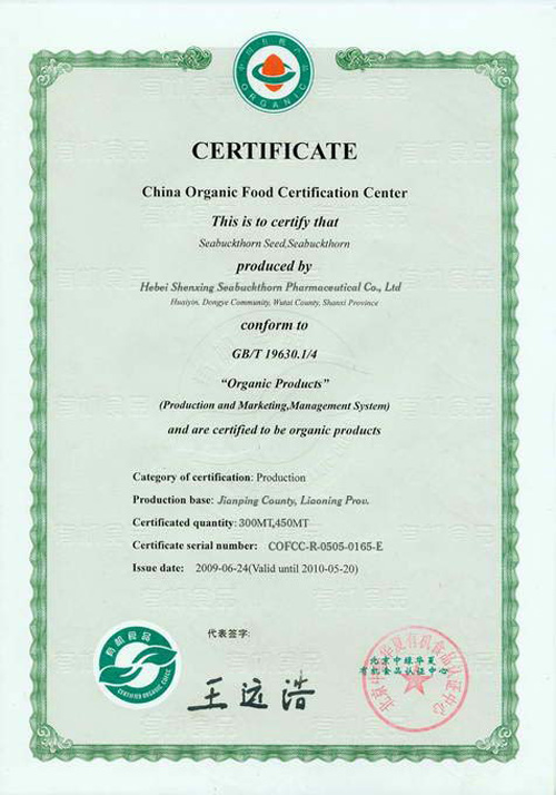 Organic Certificate For Seabuckthorn Raw Material